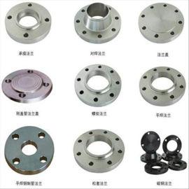 直销DN80不锈钢304平焊法兰工业法兰管件