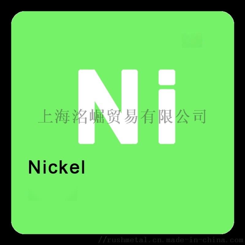 进口0.01mm/10um高纯镍丝/99.98%/科研材料