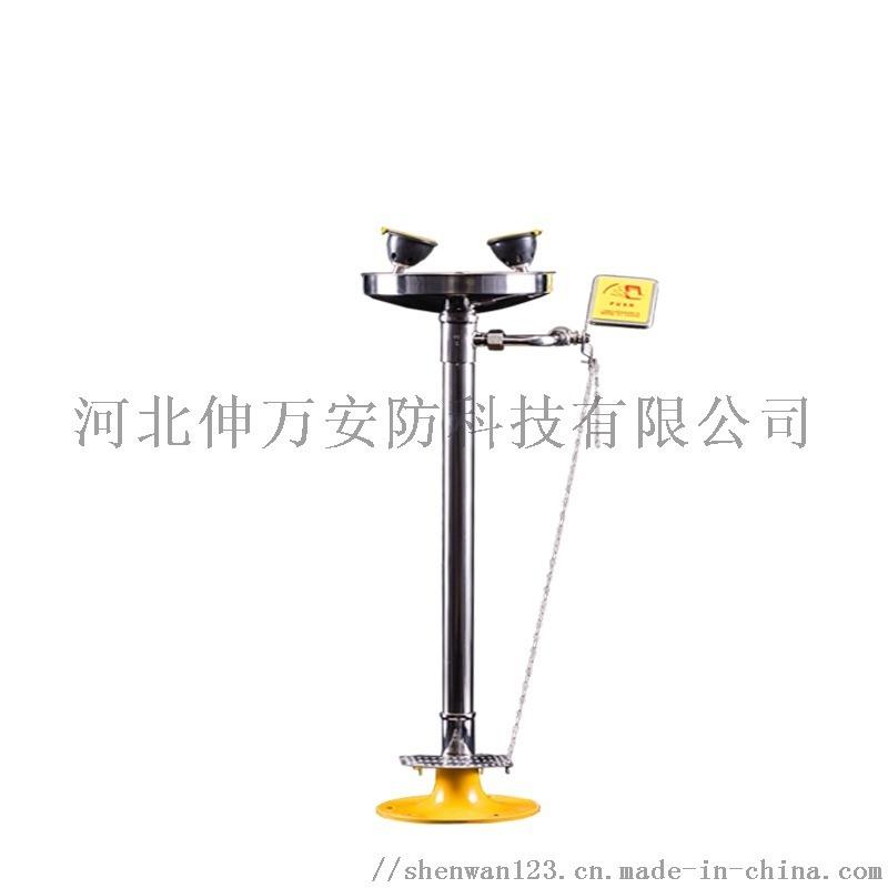 伸萬  304不鏽鋼立式洗眼器 廠家直銷
