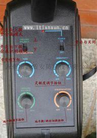 霹雳号地下金属探测器JS-JCY9新款
