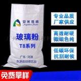 厂家直销 高硬高细玻璃粉 改善光及物理硬度粉体材料