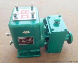 自吸式水泵  洒水车配件  鸭嘴