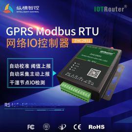 gprs模块dtu物联网485通讯远程控制数据传输