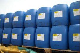 欢迎光临—海淀次氯酸钠—集团实业有限公司!海淀
