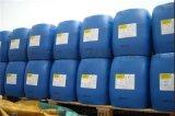 歡迎光臨—海淀次氯酸鈉—集團實業有限公司!海淀