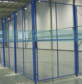 现货车间隔离网 吉林车间区域隔离隔断场地隔离护栏网