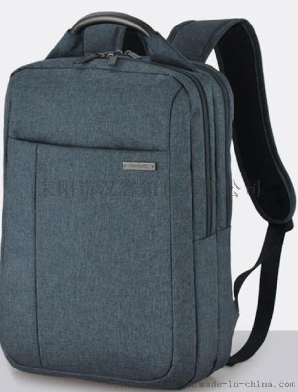 汉客背包男休闲双肩包女多功能学生大容量旅行包15.6寸电脑包定制