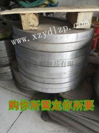 6061T6超厚铝板切割江苏铝板加工厂家