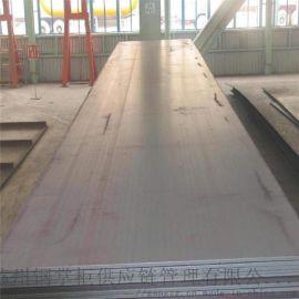 开平板热板酸洗板板材批发库存充足