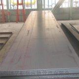 開平板熱板酸洗板板材批發庫存充足