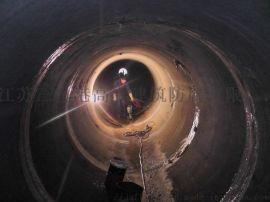 呼和浩特市水库涵洞堵漏, 水库放水涵洞补漏