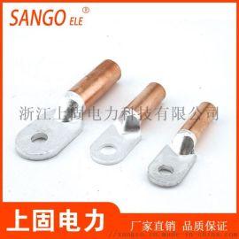直销矿物接线端子DLT系列铝铜接线端子