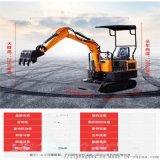 寧夏銀川市迷你挖掘機08小型挖掘機價格