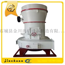雷蒙磨 高压微粉磨 超压梯形磨粉机