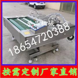 熟食1000型滚动式真空包装机-食品机械连续封口机