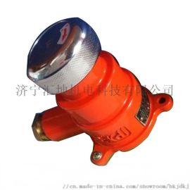 BZA2-5/36J(A)矿用隔爆型急停按钮控制按钮