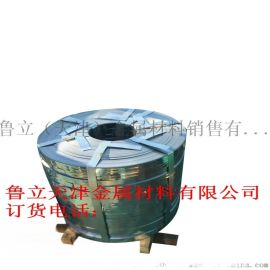 S镀锌波纹管钢带0.25*36mm 优质厂家