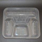 一次性飯盒透明四格塑料打包快餐盒加厚透明外 保鮮盒帶蓋