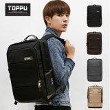 韓國TOPPU情侶韓版潮牌書包方形多功能大容量黑色雙肩包揹包