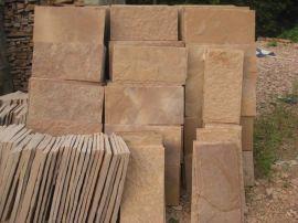金磊石材 粉砂岩蘑菇石