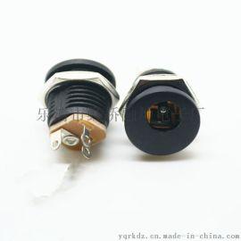 直销dc插座DC022带螺纹配防水帽充电插座5.5x2.1/5.5x2.5环保阻燃