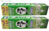 大量廠價批發銷售高質量牙膏,聯繫電話