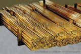 C2100黄铜棒_进口黄铜棒_日本进口C2100黄铜棒