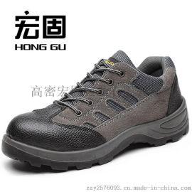 现货批发 夏季劳保鞋 透气安全鞋 防护鞋 防砸 防刺 PU注塑 耐磨