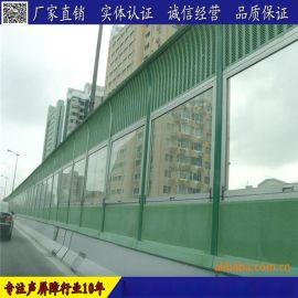 河北声屏障厂家供应高速公路声屏障