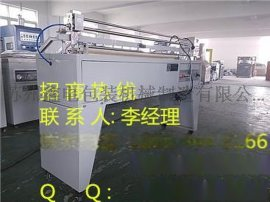 金华涤纶布气动封口机( SFQ-650)定制