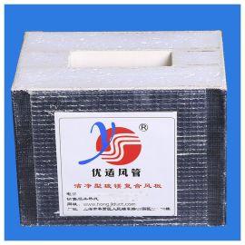 上海玻镁复合风管