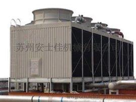 方形冷却塔SJC-100 苏州安士佳冷却塔