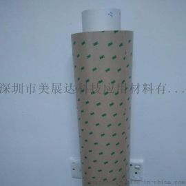广东3M9502 无基材透明双面胶(3M经销 模切产品)批发