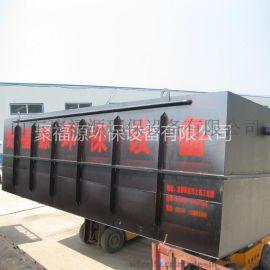 地埋式污水处理设备 聚福源ZWF地埋式一体化污水处理设备
