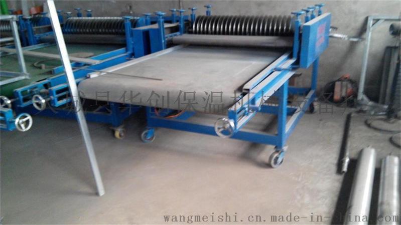 新疆玻璃丝棉裁条机 三轴自动旋转裁条机 省时省力