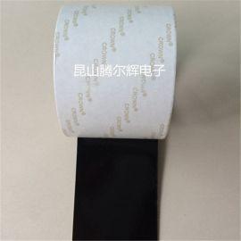 供应温州市PE泡棉双面胶-白纸黑胶
