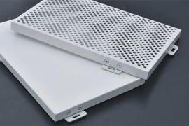雅丽泰铝单板采用高强合金铝板为基材