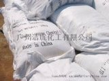 江西93%工业级亚硫酸钠价格优惠供应