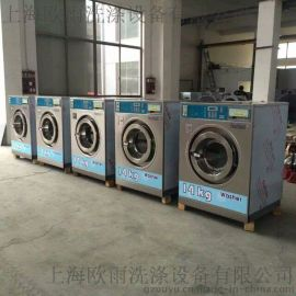 欧雨工业洗衣机、投币洗衣机、刷卡洗衣机、商用自助洗衣机
