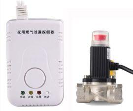燃气报警器厂家|燃气报警器供应商|燃气报警器批发价格