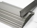 无缝钛管宝鸡厂家专业 出口品质钛管