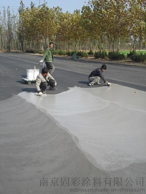 水泥地面漏沙(砂)怎么办?怎么处理?