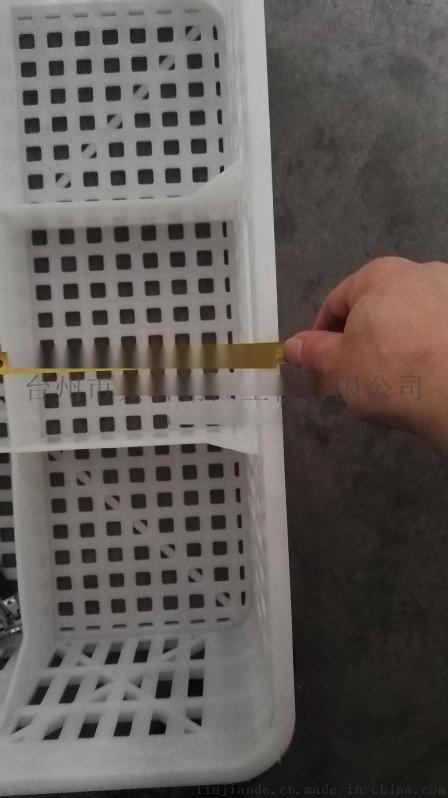 水果分隔塑料周转筐 海鲜水产周转筐