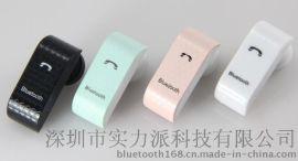 BT-300經典款迷你單聲道通話藍牙耳機支持各種智慧手機免提通話禮品促銷首選