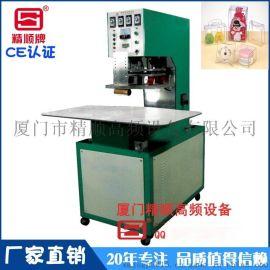 【生产加工】8KW气压电热转盘式高频半自动吸塑机