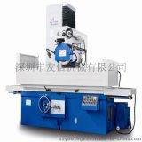 桂林M7163卧轴矩台平面磨床 630x1250自动大水磨床限时促销