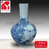 陶瓷花瓶_陶瓷花瓶价格_**陶瓷花瓶批发