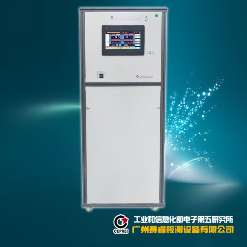 賽寶儀器|直流老化電源|大功率電源程式控制直流電源