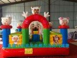 充气蹦蹦床热卖 小朋友喜欢的熊出没小型儿童充气城堡