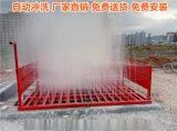 深圳工地洗輪機-深圳工地自動噴淋清洗設備